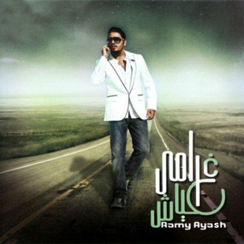 music ahmed adawiya mp3