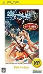 Eiyuu Densetsu: Sora no Kiseki SC (PSP the Best)[Import Japonais]