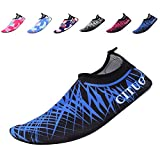 DADASIY Mutifunctional Barefoot Shoes Men Women and Kids Quick-Dry Water Shoes Lightweight Aqua Socks For Beach Pool Surf Yoga Exercise