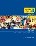 Rosetta Stone Course - Komplettkurs Hebräisch [Download]