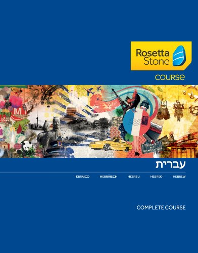 Rosetta Stone Course - Komplettkurs Hebräisch für Mac [Download]