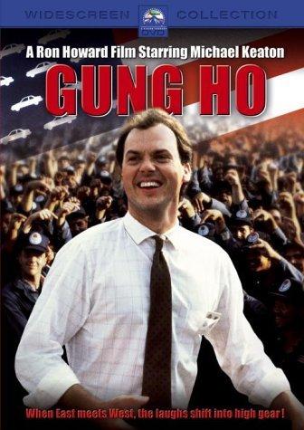 Gung Ho [DVD] by Michael Keaton