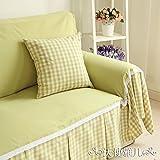 Desy Pastoral 1+ 2+ 3toalla de algodón color sólido verde Plaid sofá Cover Funda protectora Funda para sofá
