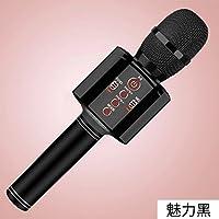 KLXEB Karaoke Micrófono Inalámbrico Bluetooth Para Teléfono Móvil De Grabación Del Micrófono, Micrófono Inalámbrico En Casa,Negro