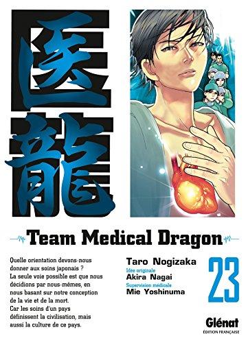 Team Medical Dragon Vol.23