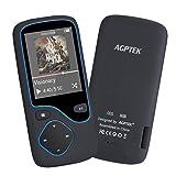8GB Bluetooth MP3 Player, Tragbarer Musik Player mit FM, 12 Stunden Wiedergabe, von AGPTEK C05, Blau