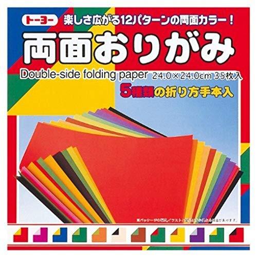 Origamipapier 004016 Double Color Ton-in-Ton 24 cm