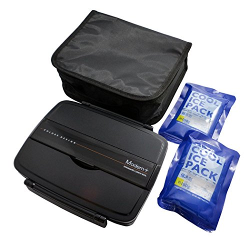 Japanese Modern/Traditional Simple Bento Lunch Box 870ml, Chopsticks, Cold Packs and Cooler Bag