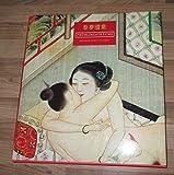Frühlingsträume. Erotische Kunst aus China. Die Sammlung Bertholet - Rev Yimen