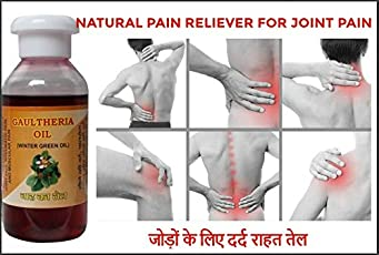 Gaultheria Oil (JOINT PAIN & MUSCULAR PAIN OIL) Winter Green Essential Oil, Natural pain reliever for all kinds of Joint pain & Muscular Pain. (60 ML)