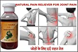 Gaultheria Oil 200 ML (JOINT PAIN OIL) Winter Green Essential Oil, Natural pain
