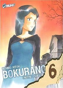Bokurano, notre enjeu Edition simple Tome 6