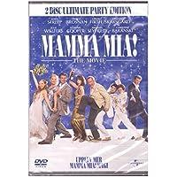 Mamma Mia! - Special Edition