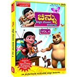 Chinnu Vol. 4 Kannada Rhymes