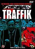 Traffic - uncut (Traffik) [DVD] [1989]