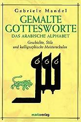 Gemalte Gottesworte: Das arabische Alphabet