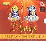 Bhajans: Hare Rama Hare Krishna
