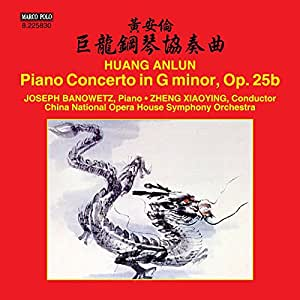 Concerto pour piano en sol mineur, op. 25b