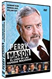 Perry Mason: El Caso de las Esposas Malvadas (A Perry Mason Mystery: The Case of the Wicked Wives) 1993 [DVD]