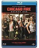 Chicago Fire: Series 1 Set [Edizione: Regno Unito] [Edizione: Regno Unito]