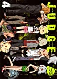Judge - Tome 04 - Ki-oon - 12/04/2012