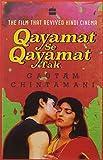 #5: Qayamat Se Qayamat Tak: The Film That Revived Hindi Cinema