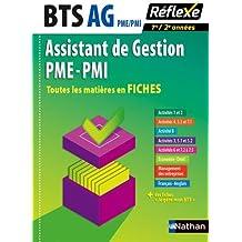 Toutes les matières en FICHES Assistant de Gestion PME-PMI - BTS AG pme-pmi (10)