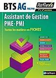 Toutes les matières en FICHES Assistant de Gestion PME-PMI - BTS AG pme-pmi