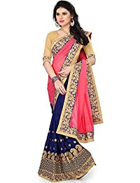 Arohi Designer Women'S Clothing Saree For Women Latest Design Saree New Collection 2018 (GN1180-AROHIM15* Pink...