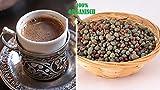 Istanbulbazaar200gr. Menengic Kaffee Pistazien Kaffee Menengic Kahvesi Citlembik 100% Organisch