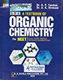 #10: Textbook of Organic Chemistry for NEET & all other Medical Entrance Examination