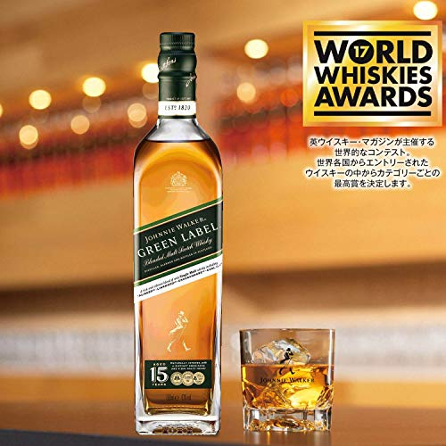Zoom IMG-2 johnnie walker green label blended