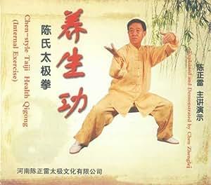 Chen-Stil Tai Chi Chuan Gesundheits-Qigong, Handformen und Waffenformen / Chen-Style Taiji Health preserving Qigong, Demonstration of Chen-Style Taiji Quan and Weapons play