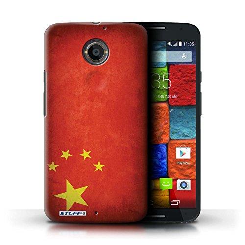 Kobalt® Imprimé Etui / Coque pour Motorola Moto X (2014) / Iran conception / Série Drapeau Chine/chinois