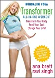 Kundalini Yoga Transformer All-In-One Workout ALL LEVELS [DVD]