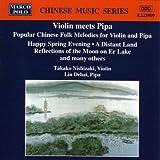 Violin Meets Pipa/Chin.Vm.