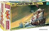 ZVEZDA 9020P Santa María GESCHENKSET (Farben inbegriffen) Plastikmodellbausatz Maßstab 1/75 153 Details Länge 30 cm