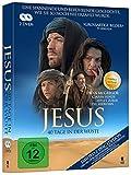 Jesus - 40 Tage in der Wüste (Prädikat Wertvoll) [2 DVDs]