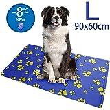 Pro Goleem selbst Pet Kühlendes Gel Matte für Puppy Dog & Cat (90cm x), große Kühlkissen & Schlaf gut