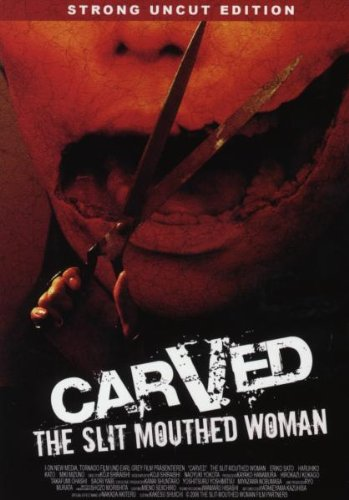 carved-the-slit-mouthed-woman-strong-uncut-edition-edizione-germania