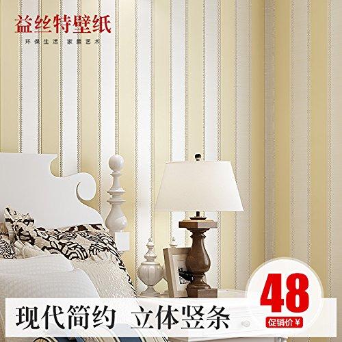 fyzs-yisite-raya-vertical-moderno-minimalista-fondos-de-pantalla-wallpaper-fondo-dormitorio-completo