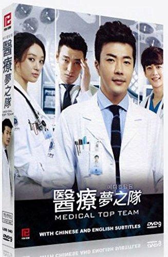 Medical Top Team (Korean drama, All Region, English subtitles)