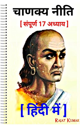 Chanakya Neeti Book Pdf