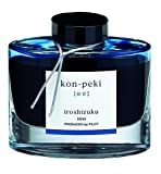 Pilot Iroshizuku Fountain Pen Ink - 50 ml Bottle - Kon-peki Deep Azure Blue (Deep Blue) (japan import)