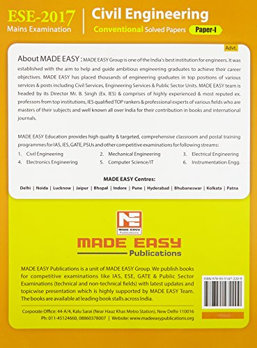 ESE 2017 Mains Examination: Civil Engineering - Conventional Solved Papers - Paper - 1
