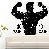 StickMe 'No Pain No Gain Body Building Fitness Wall Sticker' - SM 316 ( PVC Vinyl - 100cm X 90 Cm )