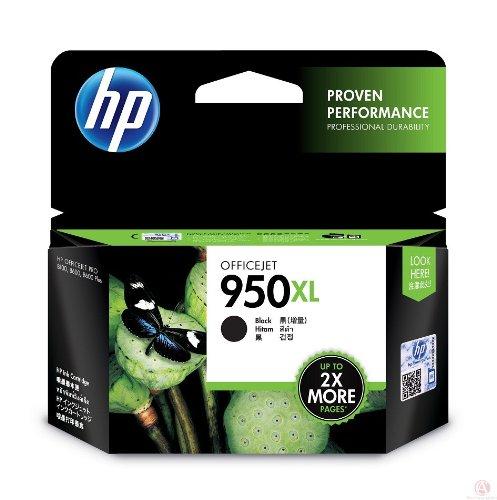 Preisvergleich Produktbild CN045AA HP Tintenpatrone, Schwarz