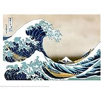 onthewall Hokusai - La gran ola de Kanagawa, póster de arte japonés impreso 40x30 cm (PDP 059)