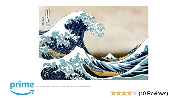 Great Wave of Kanagawa Giant VINTAGE ART PRINT POSTER A3//A4 Size # 4