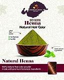 #4: Skymorn Sojat Premium Henna 100 gram